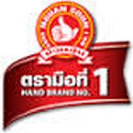 Artchit International Pepper & Spice Co Ltd