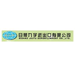 Rizhao Jiuyu Export & Import Co., Ltd.