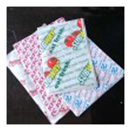 Food Grade Hamburg Wrapping Paper