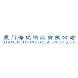Xiamen Hyfine Gelatin Co.,Ltd.