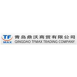 Qingdao TFMAX Trading Co.Ltd