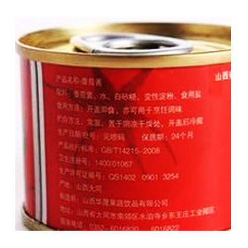 4500g Tomato Paste In Cans