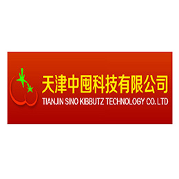 Tianjin Sino Kibbutz Technology Co., Ltd.