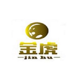 Hebei Golden Tiger Trade Co., Ltd