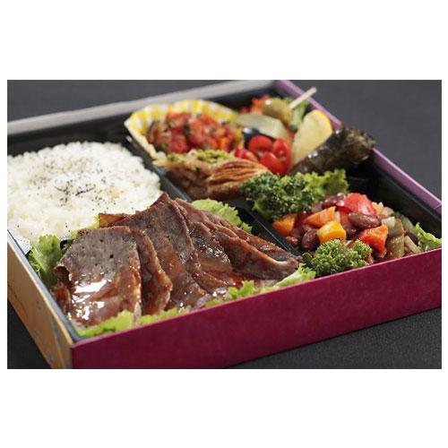 Halal Bento Box