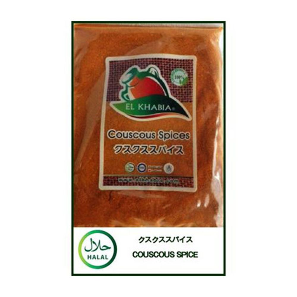 Tunisia wind 7 spices (Rasueruhanuto) RAS HANOUT 50g