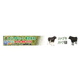 Zenkaimito Co., Ltd.
