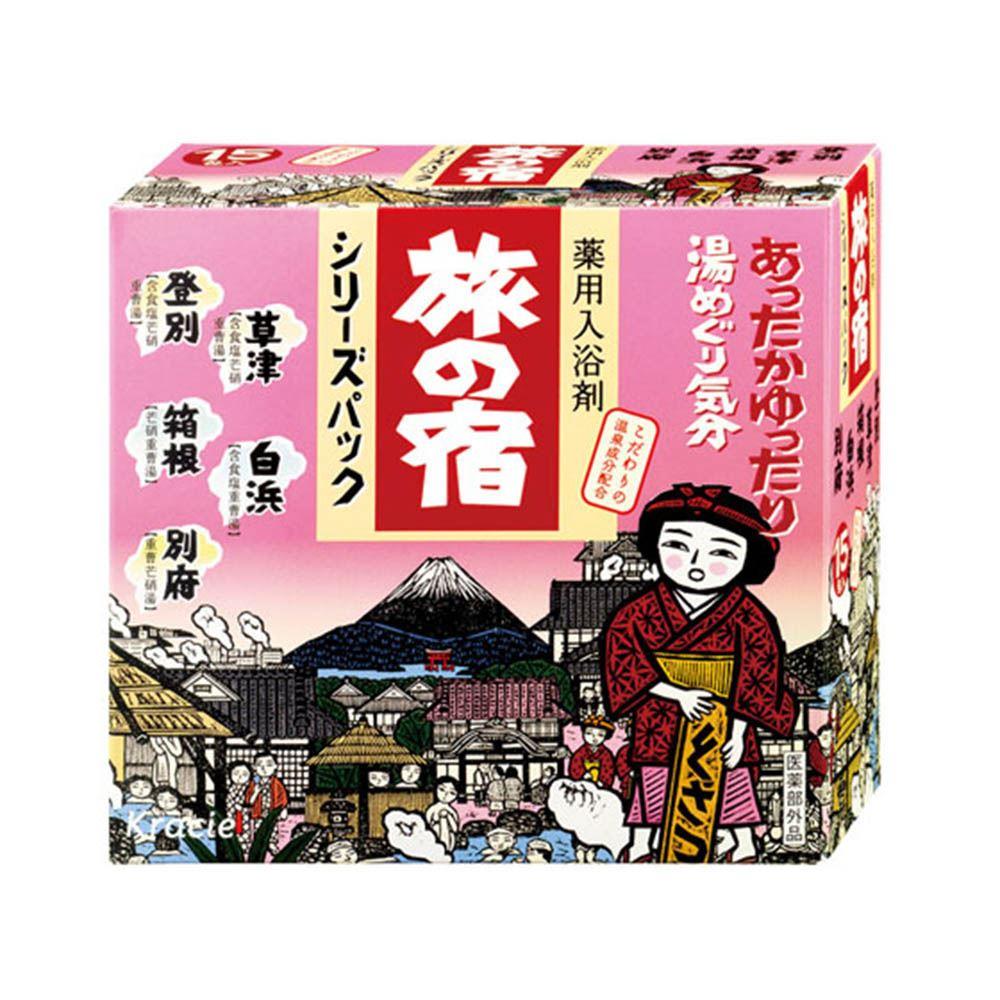 Tabi no Yado Toumeiyu Series Pack