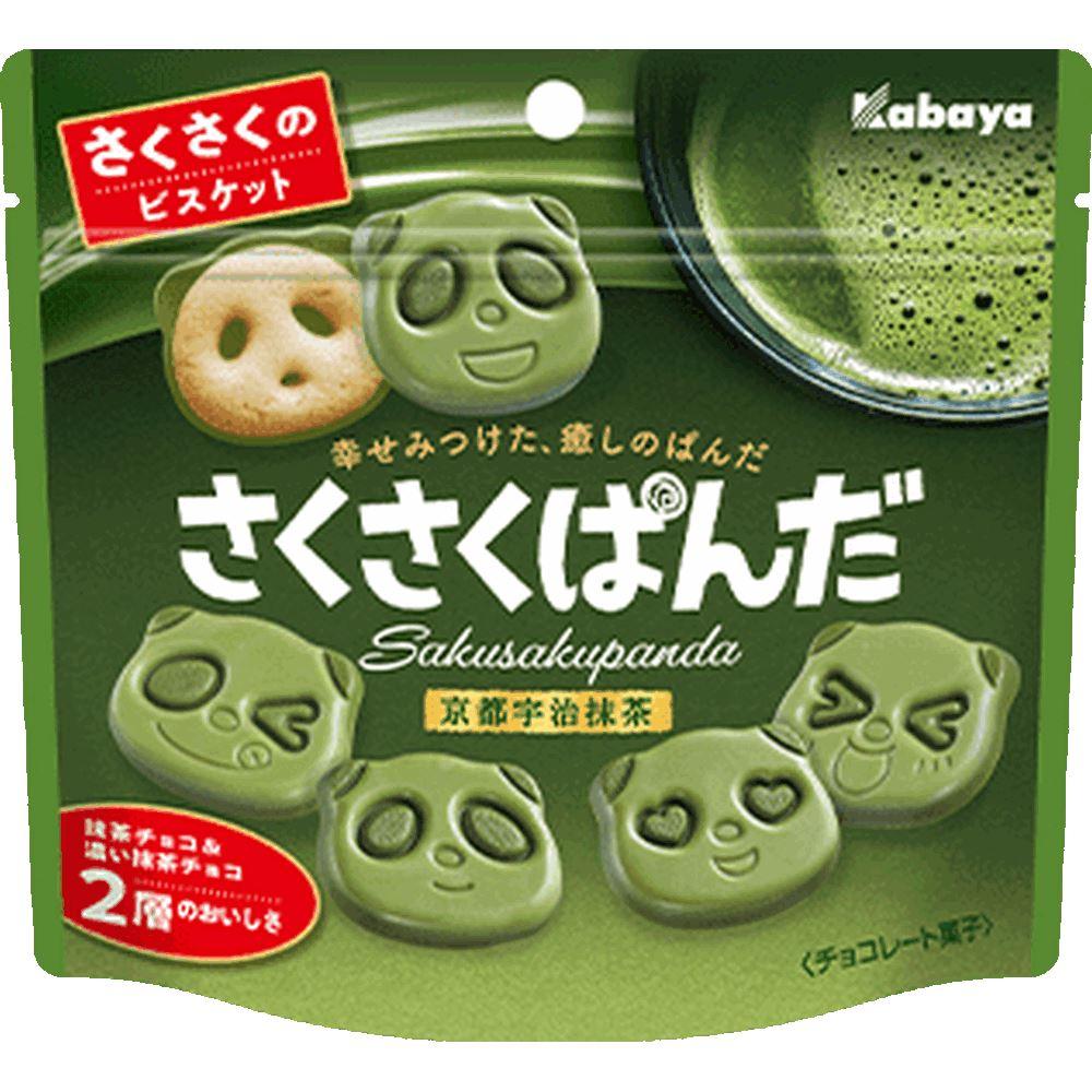 SakuSaku Panda Kyoto Uji Macha Chocolate