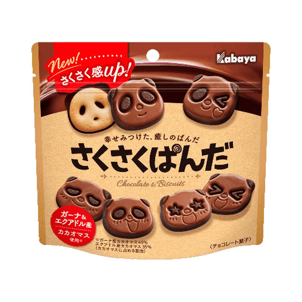 SakuSaku Panda Dark & Milk Chocolate