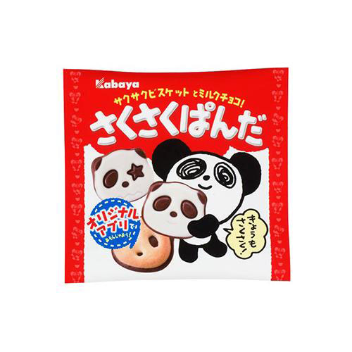 Crispy Panda Mini Pack