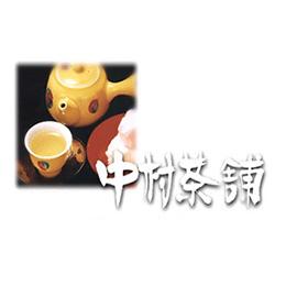 Nakamura Chaho Ltd.
