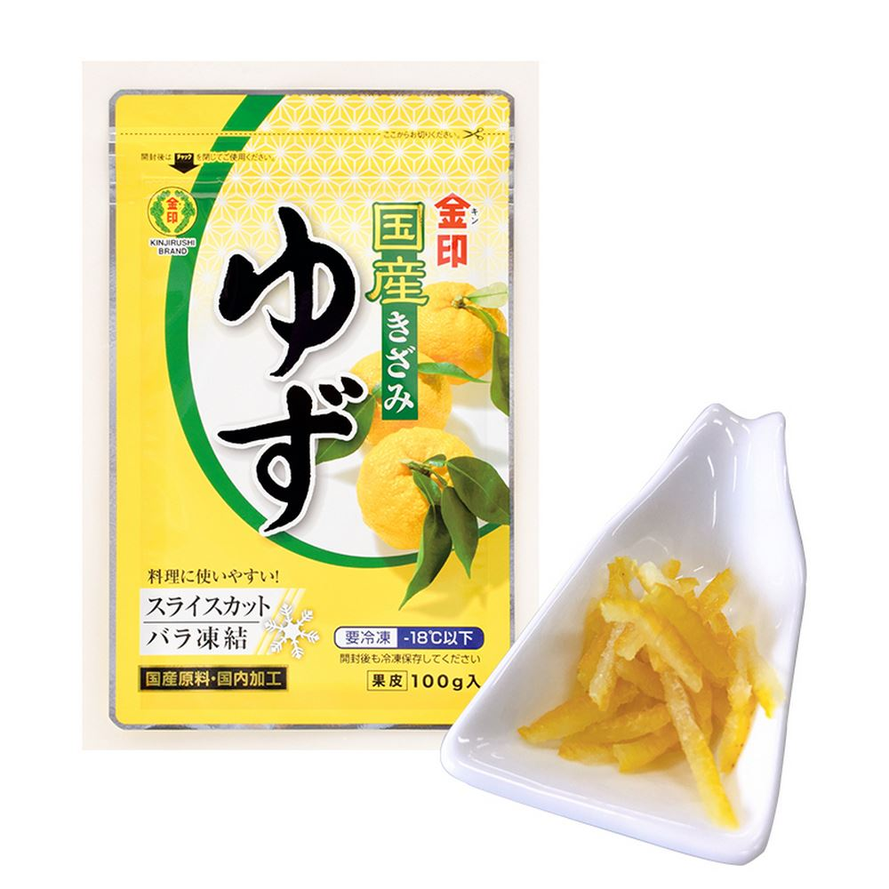 Japanese Packed Seasoning Spice Yuzu Peel With Reasonable Price