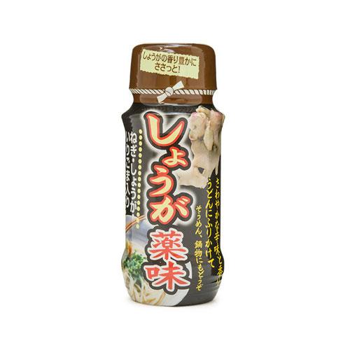 Kodama Dried Ginger Seasoning