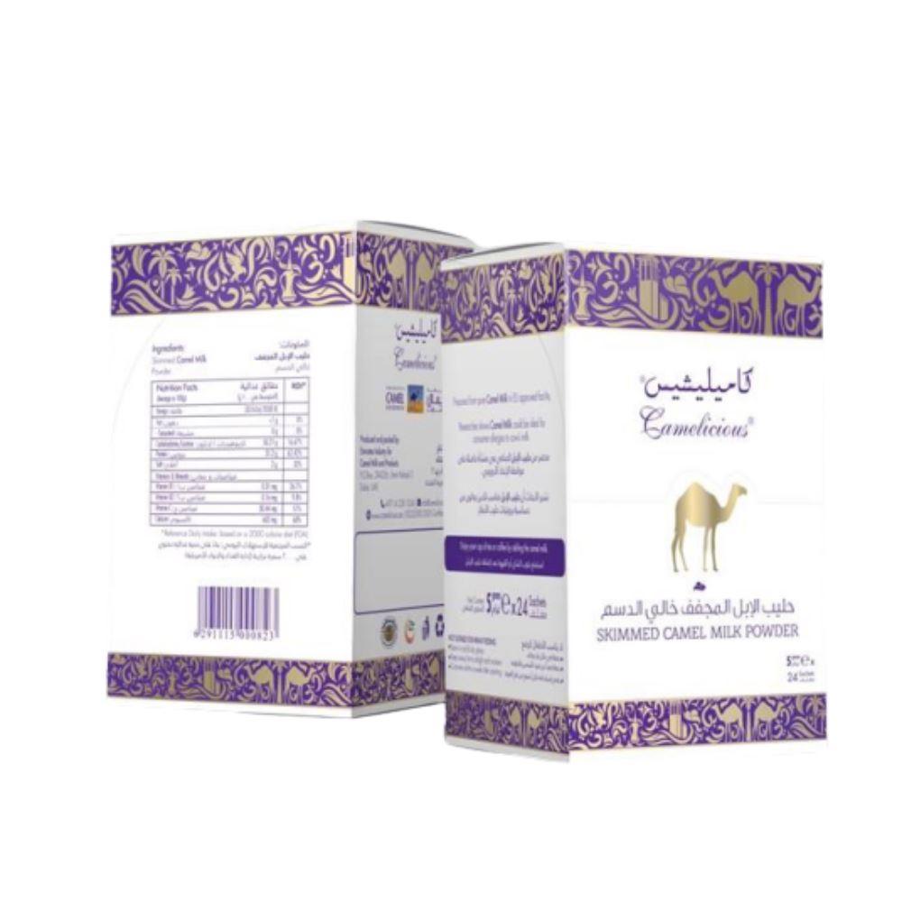 Camelicious Skimmed Camel Milk Powder