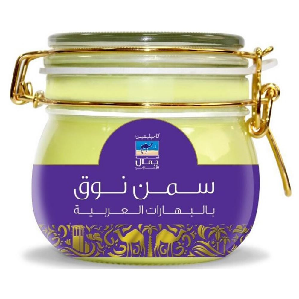Camel Milk Pure Ghee with Herbs