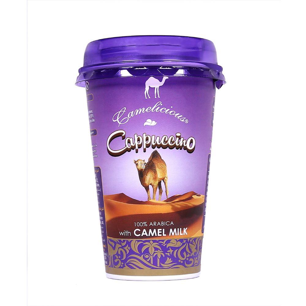 Camelicious Cappuccino