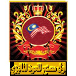 Kalakasi Sdn Bhd