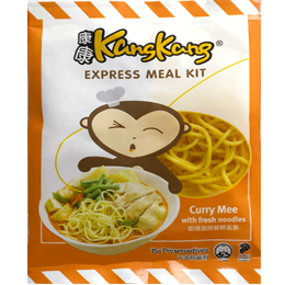 Kang Kang Hawker Noodle Kit (Curry Mee)