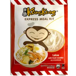 Kang Kang Hawker Noodle Kit (Laksa)