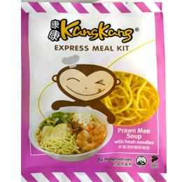 Kang Kang Hawker Noodle Kit (Prawn Mee Soup)