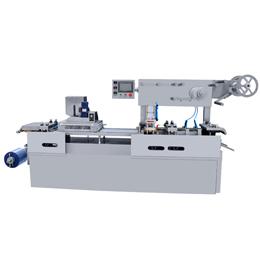 DPB-250(320) Glassic Series Flat-Plate Blister Packing Machine