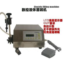 Digital Control Vial Bottle Filling Machine
