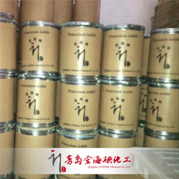 Seaweed iodine (production)