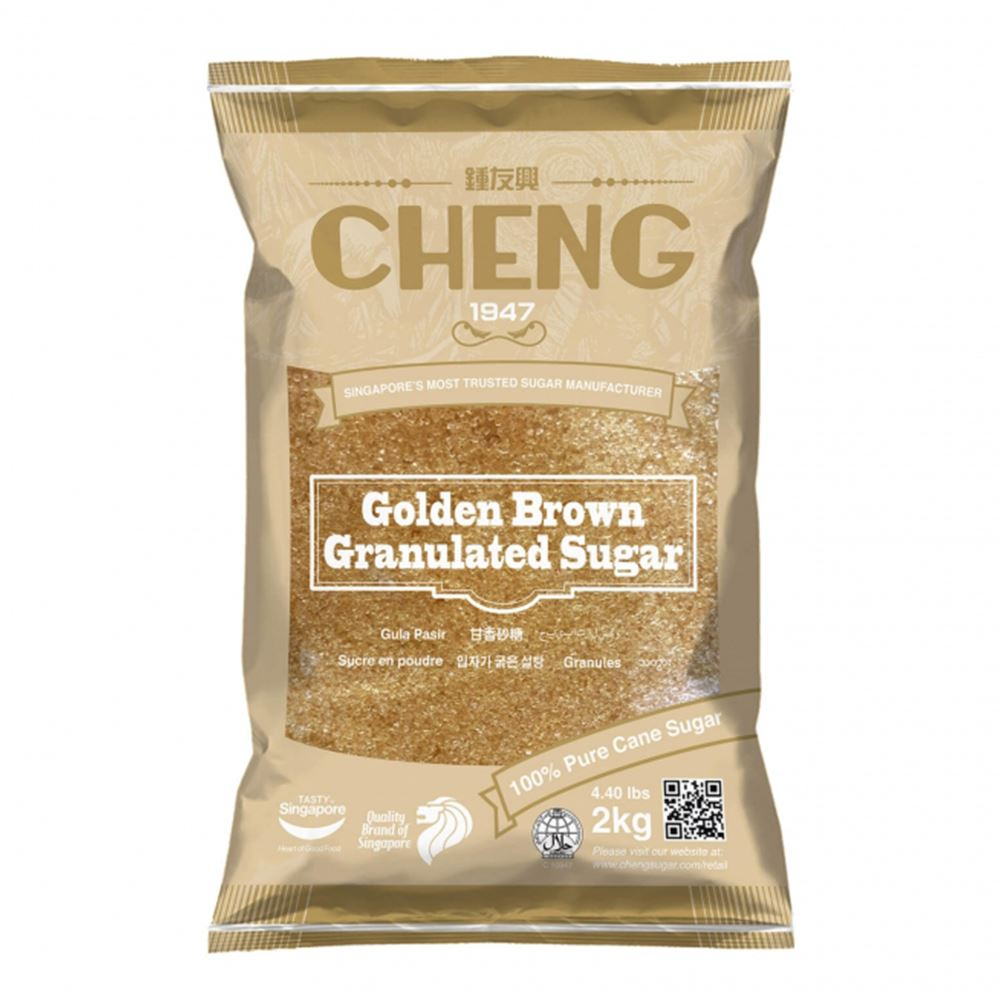 Cheng Brand Golden Brown Granulated Sugar 2kg (Unrefined Raw Sugar)