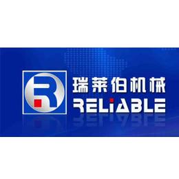 China Zhangjiagang Reliable Machinery Co., Ltd.