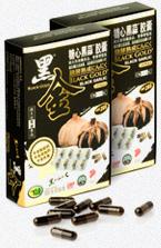 Organic Black Garlic Capsule
