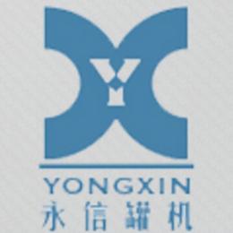 Jiujiang Yongxin Can Equipment