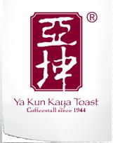 Ya Kun (S) Pte Ltd