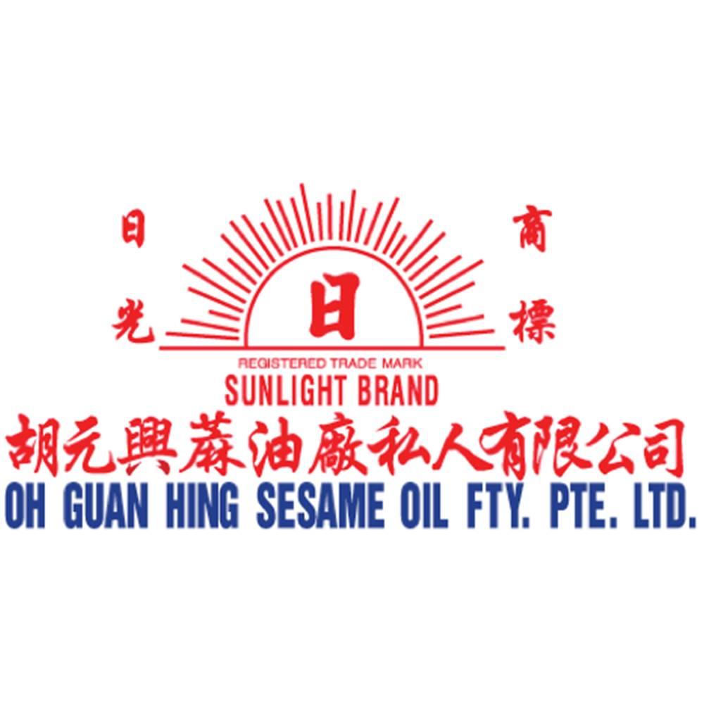 Oh Guan Hing Sesame Oil Factory