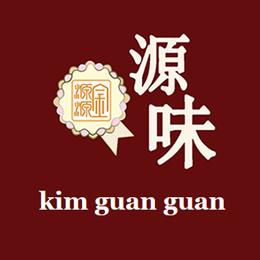 Kim Guan Guan Coffee Trading Pte Ltd