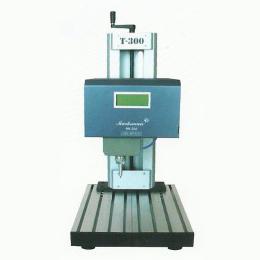 Stand Alone Marking Machine: MK 3000
