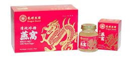 Dragon Brand Superior Bird's Nest with Rock Sugar