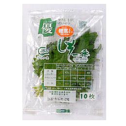 Oba (Green Perilla)