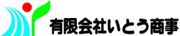 Itoh Shoji, Inc.