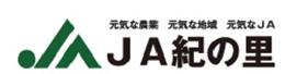 >Jakinosato