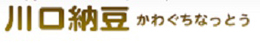 Kawaguchi-Natto Corporation