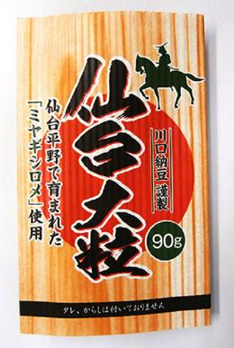 Sendai Soybeans 90g