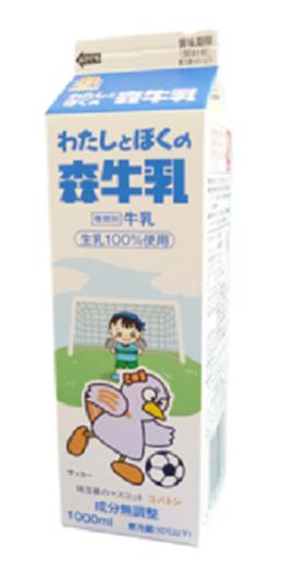 Mori Milk 1000ml