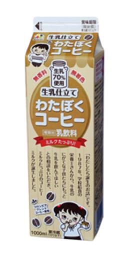 Wataboku Coffee 1000ml