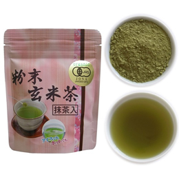 Organic Cultivation Powder Brown Rice Tea