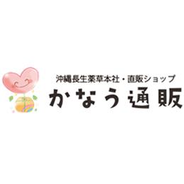 Okinawa Chousei Herb Corp.