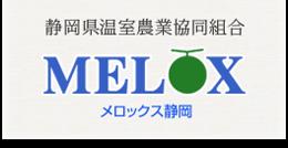 Shizuoka Greenhouse Farm Co-Op