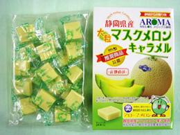 Shizuoka Prefecture Cantaloupe Caramel