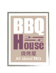 BBQ House Pte Ltd
