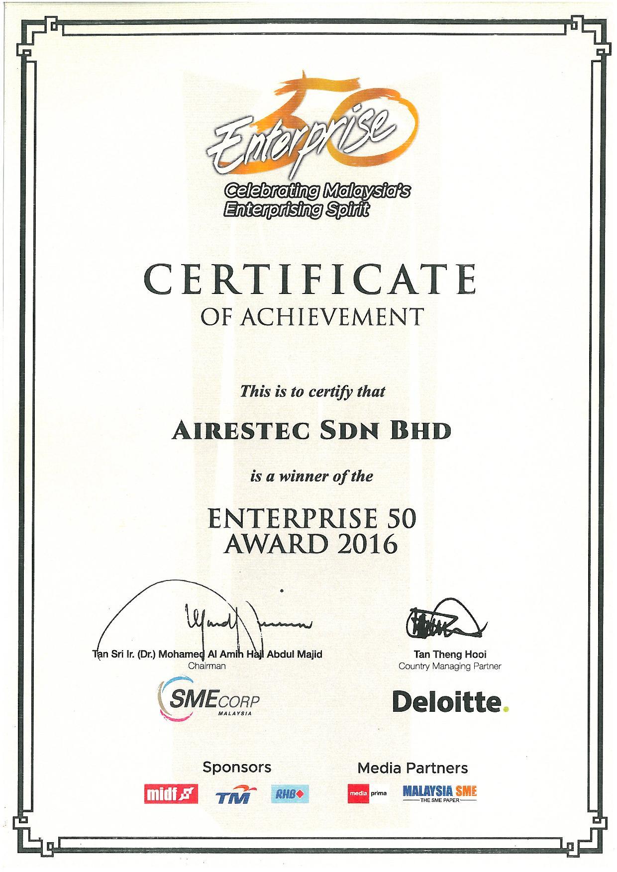 Enterprise 50 Awards - 2016